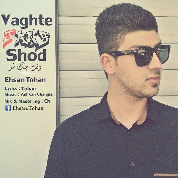 Ehsan Tohan - Vaghte Jang Shod