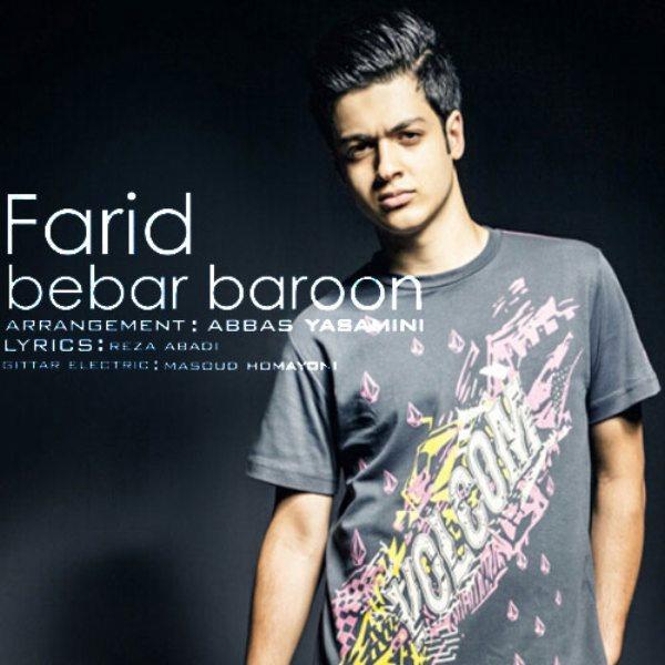Farid - Bebar Baroon