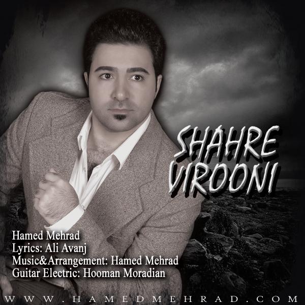 Hamed Mehrad - Shahre Virooni