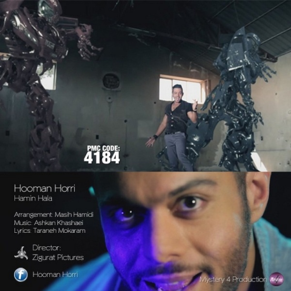 Hooman Horri - Hamin Hala