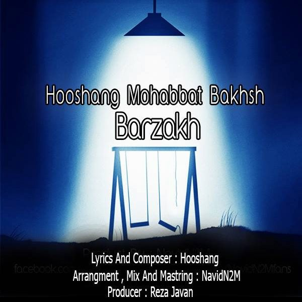 Hooshang Mohabbat Bakhsh - Barzakh