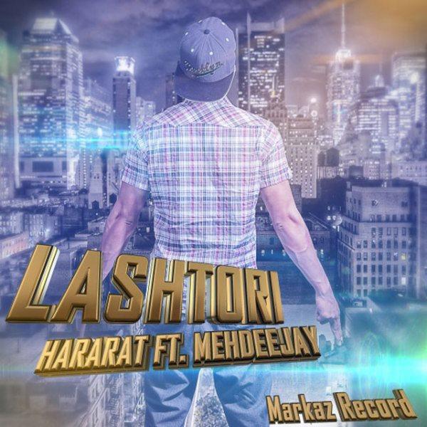 Iman Hararat - Lashtori (Ft. Mehdeejay)