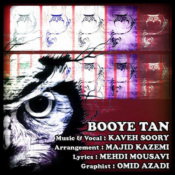 Kaveh Soory - Booye Tan