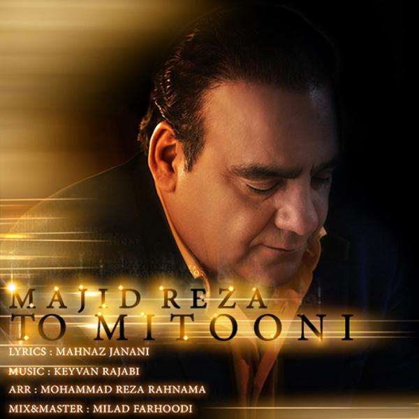 Majid Reza - To Mitooni