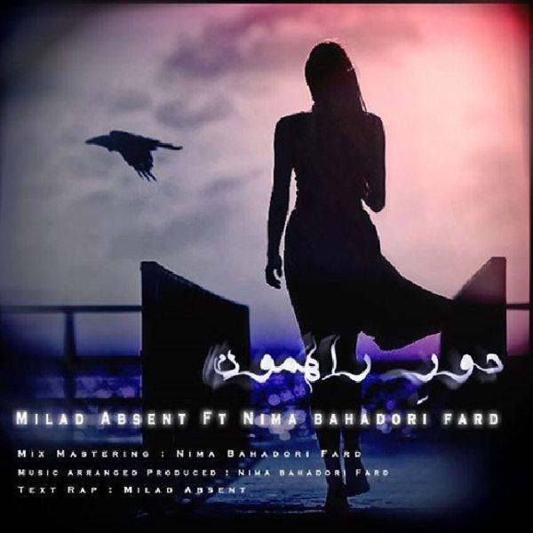 Milad Absent - Doore Rahemoon (Ft. Nima Bahadori Fard)