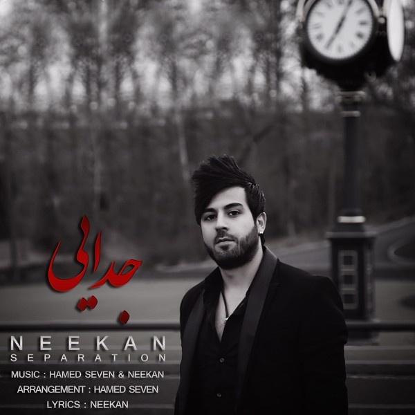 Neekan - Jodaei