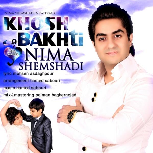 Nima Shemshadi - Khoshbakhti