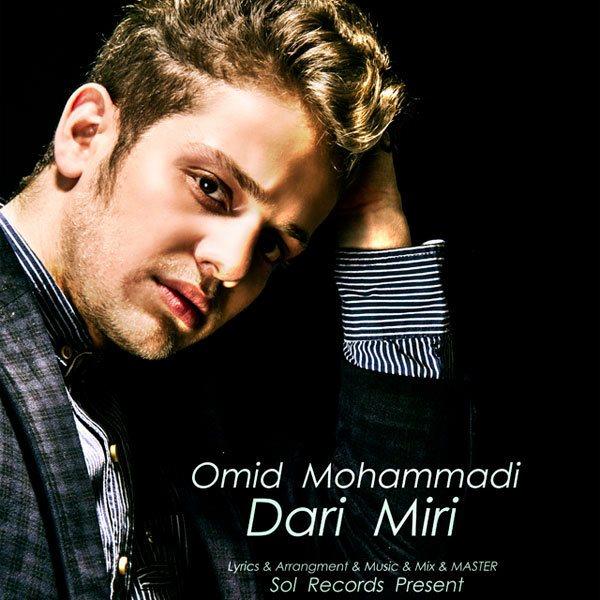 Omid Mohammadi - Dari Miri