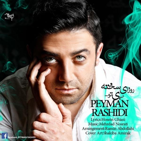 Peyman Rashidi - Roozaye Sakhte Bi To