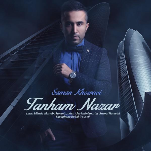 Saman Khosravi - Tanham Nazar