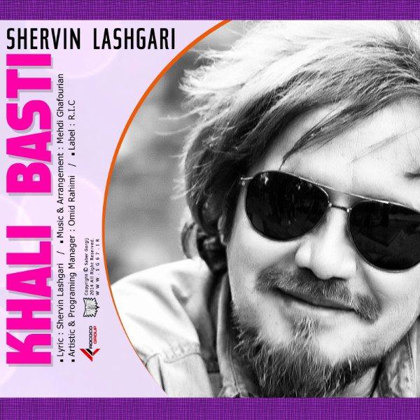 Shervin Lashgari - Khali Basti