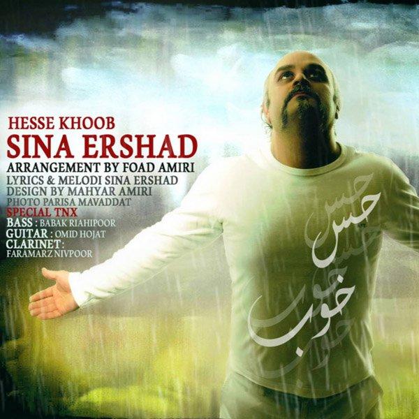 Sina Ershadi - Hese Khob