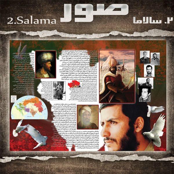 Soor - Salama