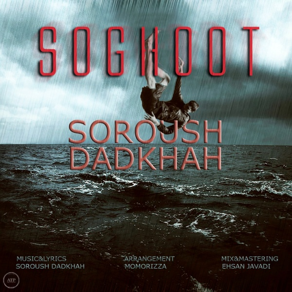 Soroush Dadkhah - Soghoot
