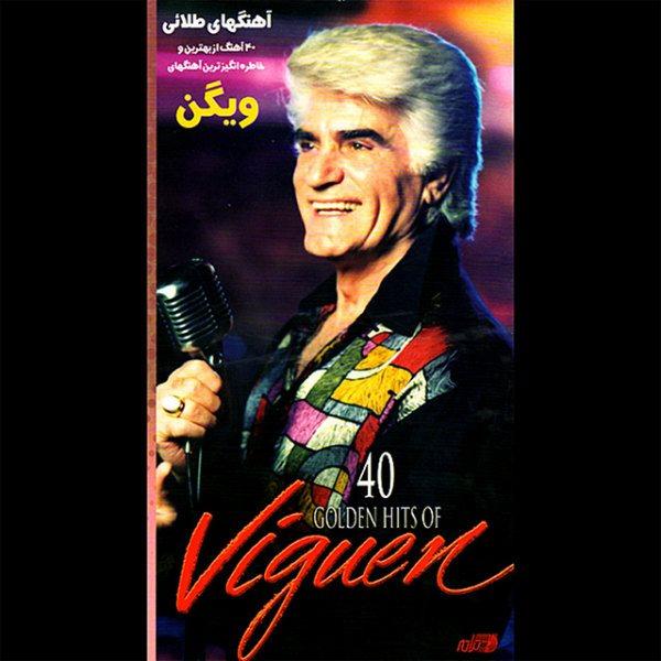 Viguen - Ghroob Ashenei