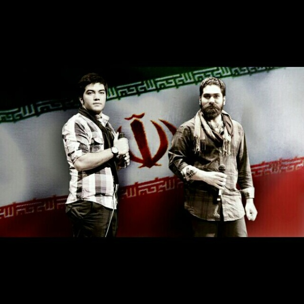 Zand Band - Iran