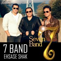 7-Band-Ehsase-Shak