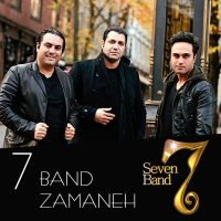 7-Band-Zamaneh