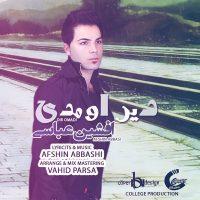 Afshin-Abbasi-Dir-Omadi