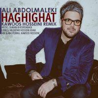 Ali-Abdolmaleki-Haghighat-(Kawoos-Hosseini-Remix)