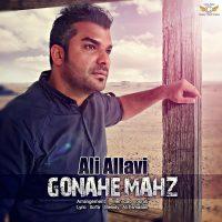 Ali-Allavi-Gonahe-Mahz