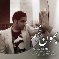Ali-Bahreyni-Bemon-Ke-Khastam