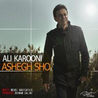 Ali-Karoni-Dobare-Ashegh-Sho