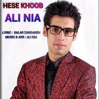 Ali-Nia-Hese-Khoob