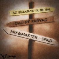 Ali-Owj-Az-Gozashteh-Ta-Be-Hal-(Ft-Sina-Faryad)