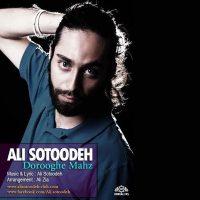 Ali-Sotoodeh-Dorooghe-Mahz