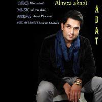 Alireza-Ahadi-Adat