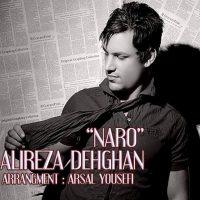 Alireza-Dehghan-Naro