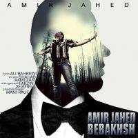 Amir-Jahed-Bebakhsh