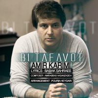 Amir-Karimi-Bi-Tafavot