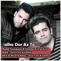 Amir-Shabani_Hossein-Eslahi-Salha-Door-Az-To