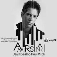 Amir-Sinaki-Javabesho-Pas-Midi