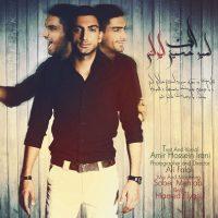 Amirhosseini-Irani-Alef