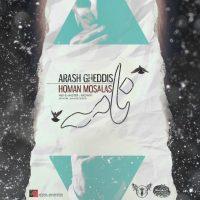 Arash-Gheddis-Name-(Ft-Mosalas)