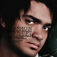 Ashkan-Khashaey-Vaghti-Ba-Mani