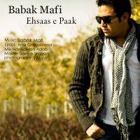 Babak-Mafi-Ehsase-Pak