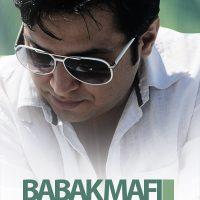 Babak-Mafi-Ghalbam-Gire