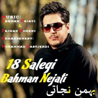 Bahman-Nejati-18-Salegi