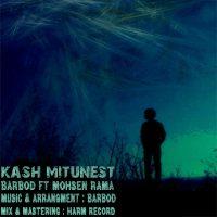 Barbod-Kash-Mitunest-(Ft-Mohsen-Rama)