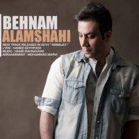 Behnam-Alamshahi-Monajat