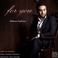 Behnam-Sarfarazi-Bekhatere-To