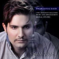 Danial-Kaedi-Khamoushi