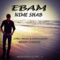 Ebam-Nime-Shab