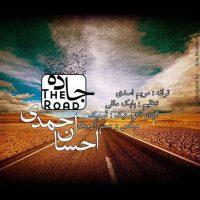 Ehsan-Ahmadi-Jade