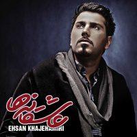 Ehsan-Khaje-Amiri-Kojaei-(Album-Version)
