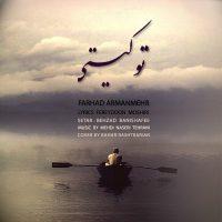 Farhad-Armanmehr-To-Kisti
